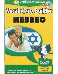 VOCABULAY BUILDER