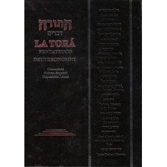 LA TORA. HEBREO - ESPAÑOL, 5 VOL. Disposicion lineal