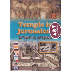TEMPLE IN JERUSALEM.