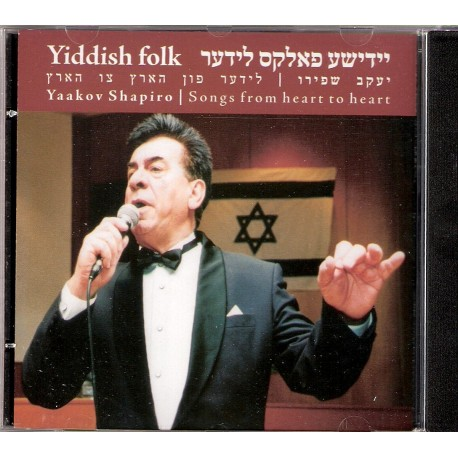 YIDDISH FOLK. CD