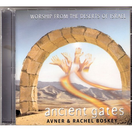 ANCIENT GATES. CD