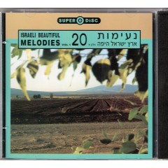 ISRAELI BEAUTIFUL MELODIES. VOL. 1